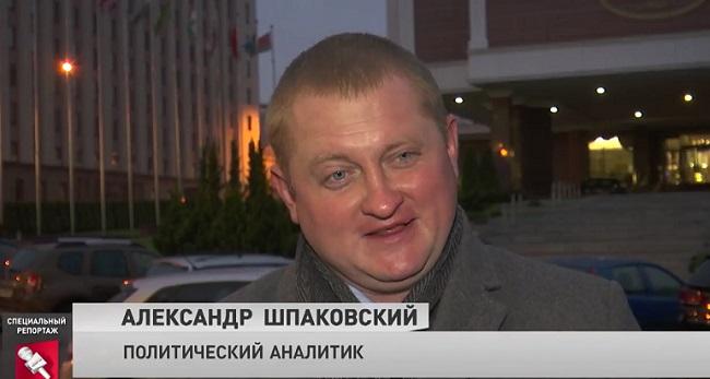 Александр Шпаковский: резкий, конкретный, порывистый