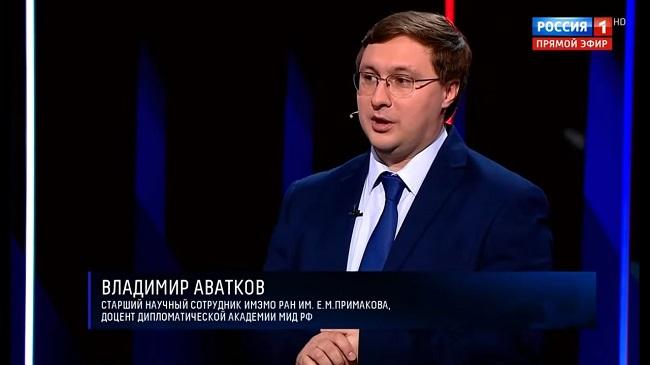 Владимир Аватков: тюрколог-политолог