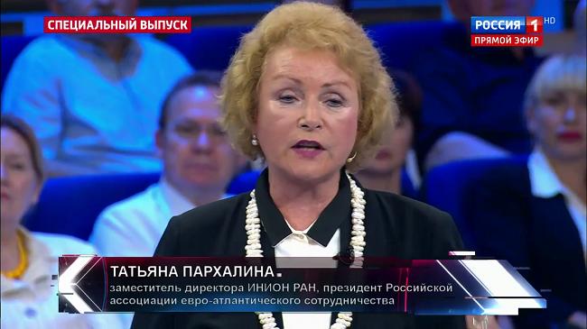 Татьяна Пархалина: история одного историка