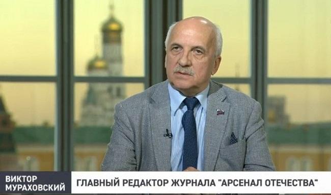 Виктор Мураховский: полковник запаса, эксперт Изборского клуба
