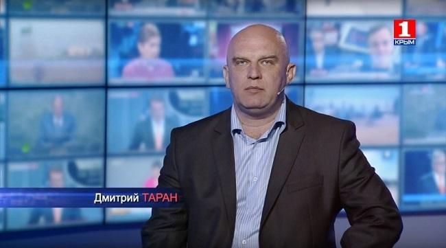 Дмитрий Таран: стойкий информационный солдат