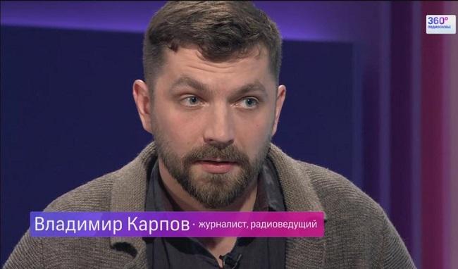 Владимир Карпов: прорасти в Калуге, взойти в Москве