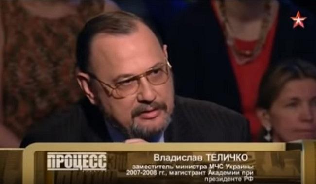 Владислав Теличко: бывший из правительства Украины