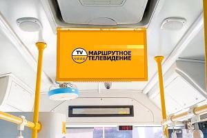 Медиа-бизнес в сфере ТВ для общественного транспорта