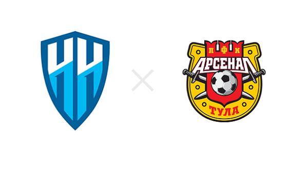 Нижний Новгород – Арсенал