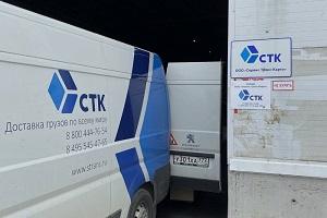 Грузовые авиаперевозки ООО «Сервис Транс-Карго»