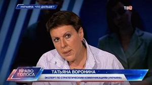 Татьяна Воронина — Мата Хари украинского журналистского цеха