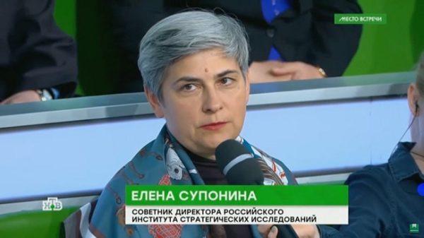 Елена Супонина - опытный востоковед